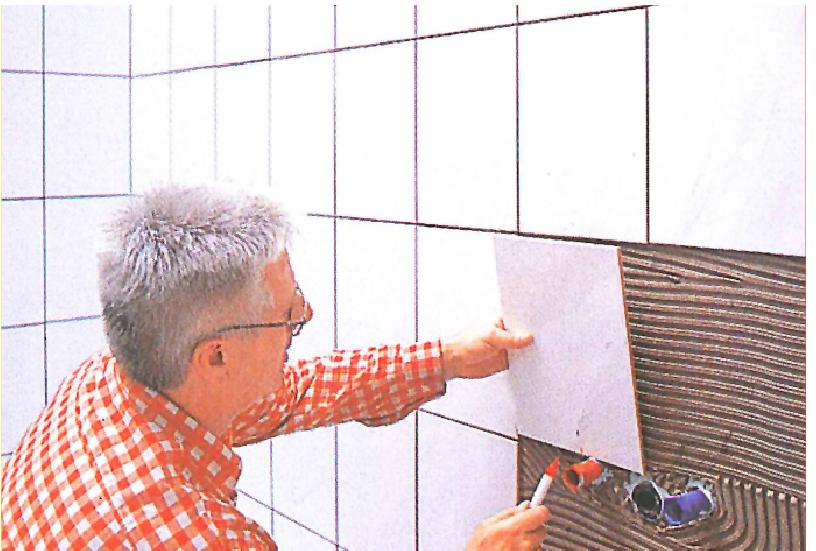 如何进行瓷砖下防水