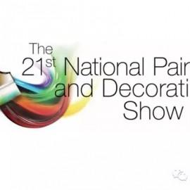 邓禄普携新技术登录第21届英国涂料及装饰展