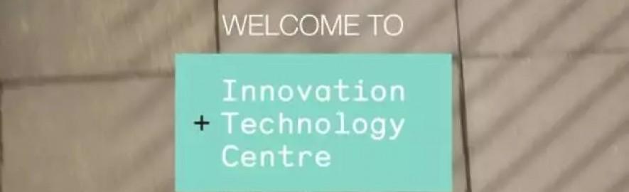 邓禄普英国创新与技术体验中心之旅