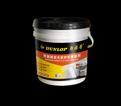 界面剂及水泥砂浆增强剂