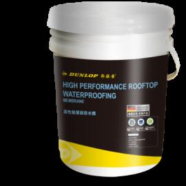 高性能屋面防水膜