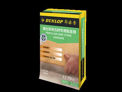 玻化砖和石材专用粘结剂