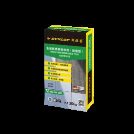 全效能瓷砖粘接剂(超强型)