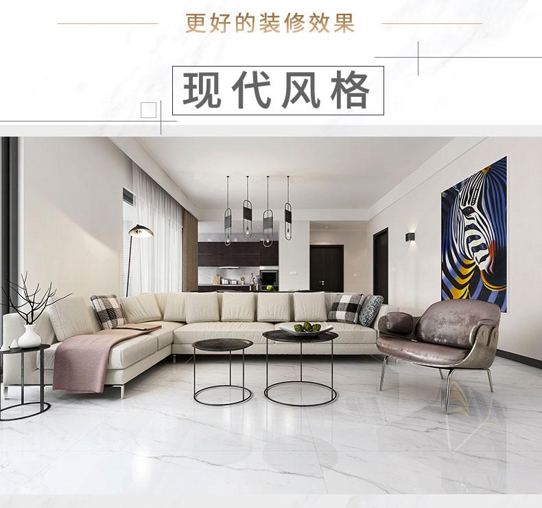 C:\Users\boris.wang\Desktop\石狮川东简一大理石瓷砖推广会\O1CN011MQ42epzgAR0fFj_!!3244621428.jpg