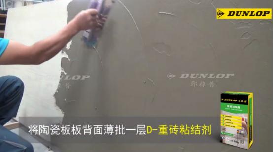 薄板越大和越薄,这款瓷砖胶越能体现它的价值